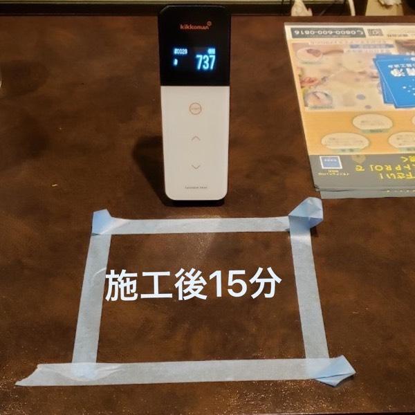 光触媒コーティングの施工15分後(スナック)